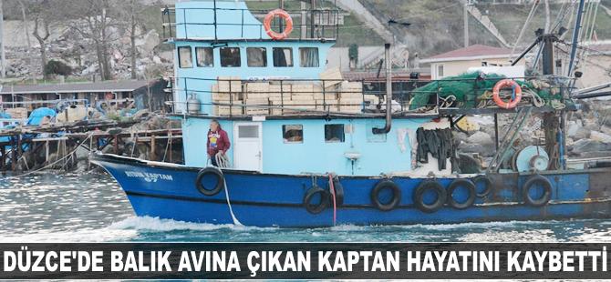 Düzce'de balık avına çıkan kaptan hayatını kaybetti